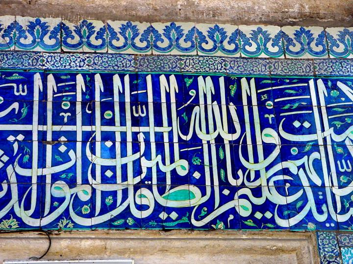 Tiles at New Mosque - Istanbul Turkey