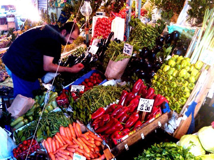 Fresh vegetables - Istanbul Turkey