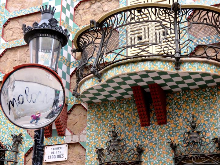 casa vicens works of antoni gaudi public tours soon solo trips and tips. Black Bedroom Furniture Sets. Home Design Ideas