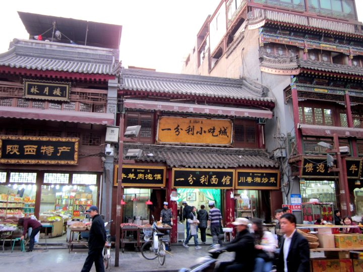 Beiyuanmen Muslim Street near the Drum Tower in the ancient walled city of Xi'an China - Shaanxi province