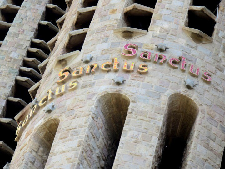 Barcelona Sagrada Familia Sanctus - Catalan architect Antoni Gaudi