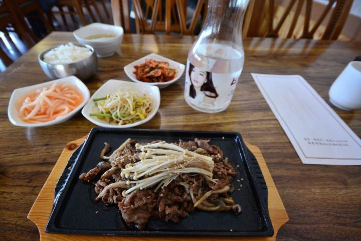 "Bulgogi ""fire meat"" is thin sliced beef or pork marinated then grilled and served with veggies"