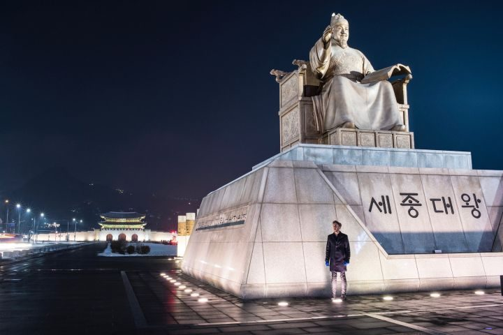 Statue of Sejong the Great in Seoul South Korea