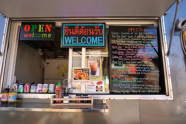 Thai Street Food truck - one of hundreds of food carts in Portland Oregon