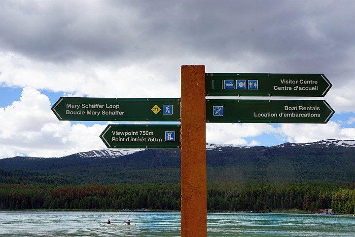 Things to do Maligne Lake Jasper - signage
