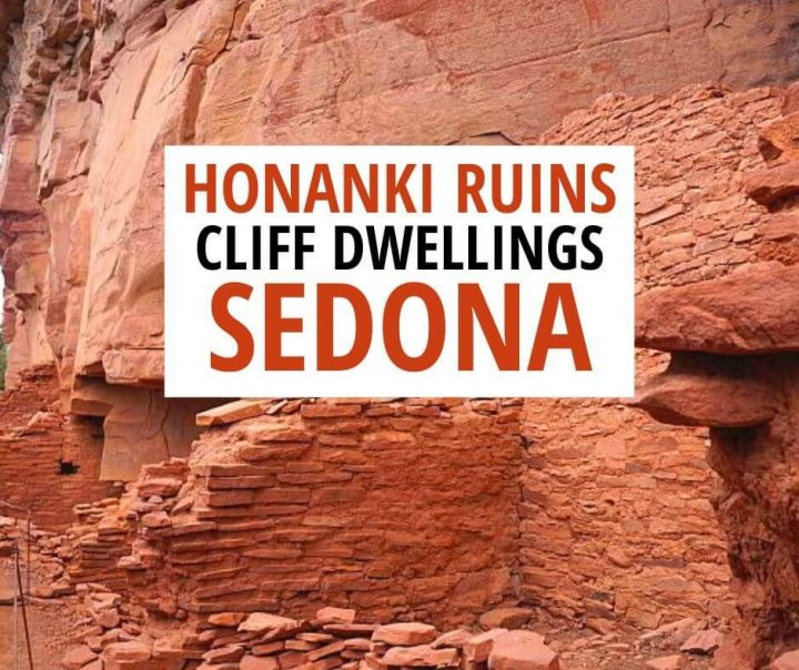 Honanki Ruins Cliff Dwellings Sedona